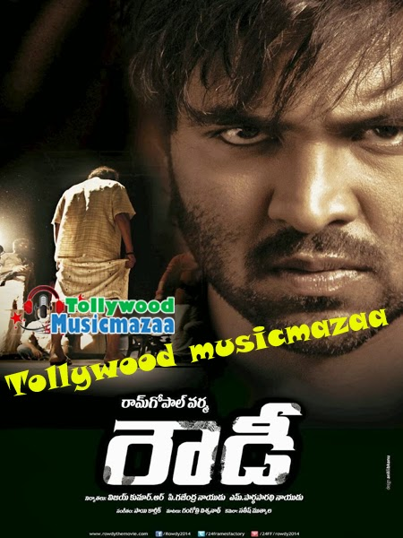 Dudley Dickerson Wallpapers LEGEND TELUGU MOVIE MP SONGS FREE DOWNLOAD FindMemes com