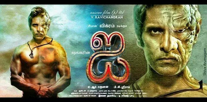 Vikrams Ai  Tamil Movie Audio Mp Songs Download