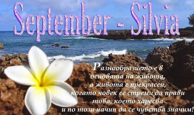 September-Silvia