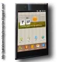 LG Optimus Vu Price