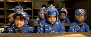 miike ninja kids