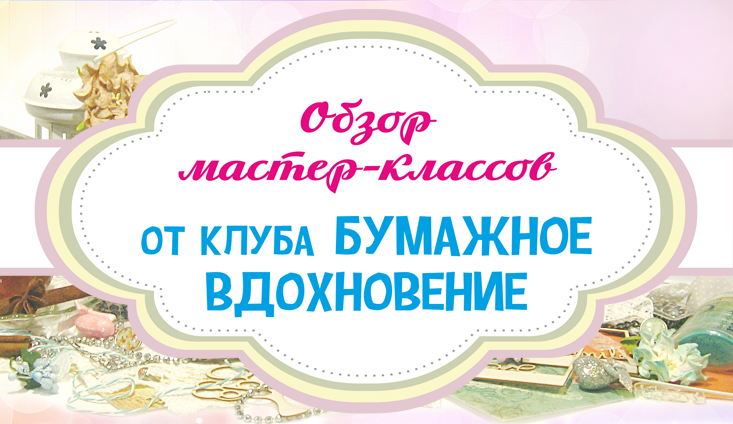 ОБЗОР   МК