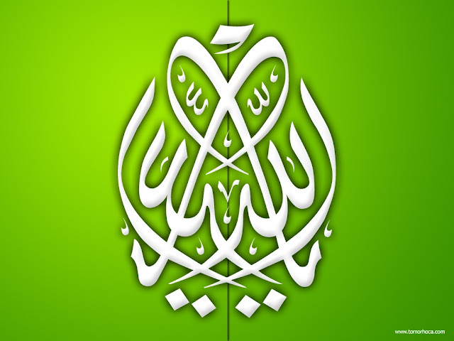 Islamic Wallpaper