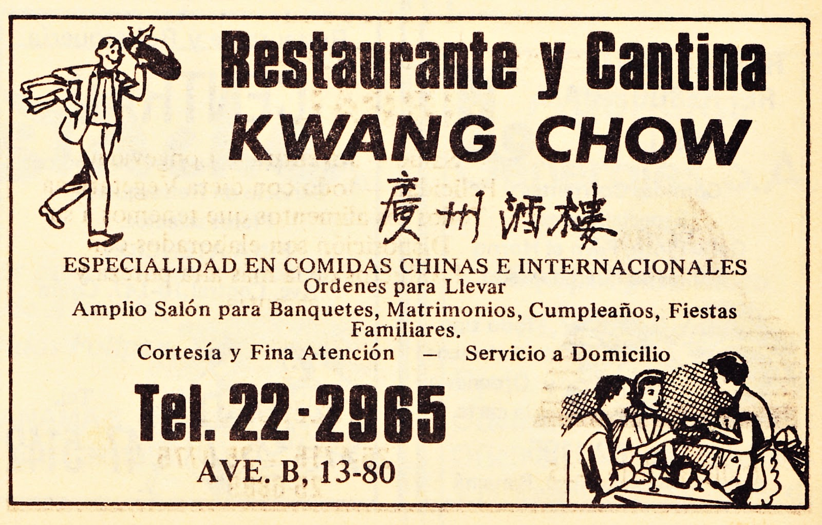 In The Meantime I Leave You With 3 Nice Retro Advertisements From Some Local Restaurants That Used To Be Open Business Panama City Back 1970s