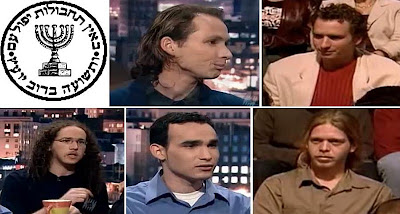 all 5 Dancing Israeli Mossad Agents arrested 9-11-01