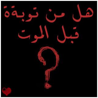 رمزيات كلام عن الموت 2014
