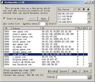 DnsSpeeder 2.80:  Mempercepat Koneksi Internet