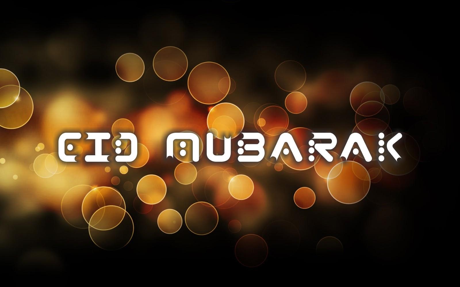 Eid Mubarak Cards Happy Eid Eid Cards Eid Greetings Card New Eid