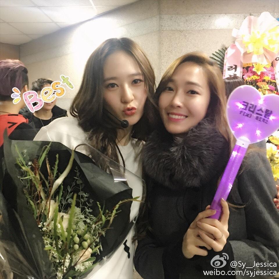 jessica jung congratulates krystal for fxs 1st solo