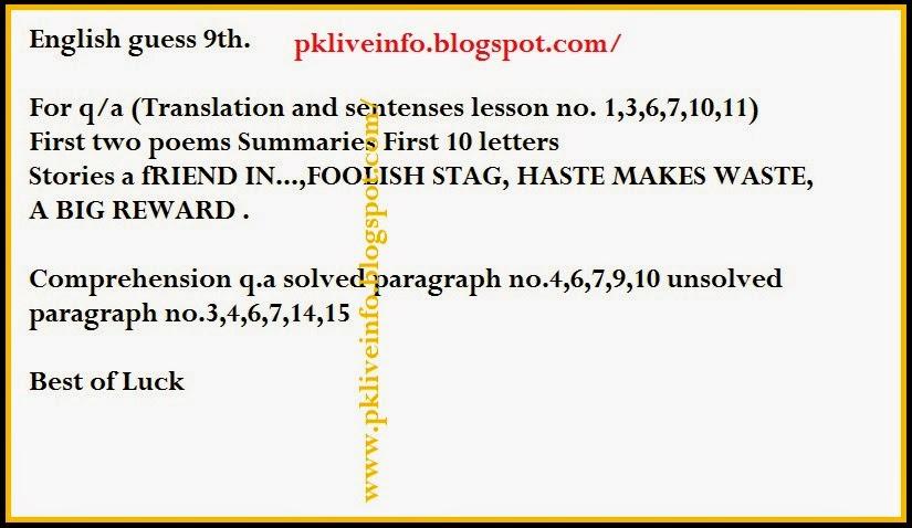 Haste makes waste essay