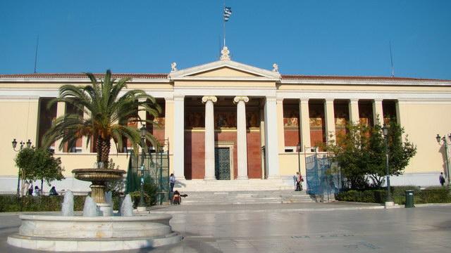 Από 10 Σεπτεμβρίου οι εγγραφές σε Πανεπιστήμια και ΤΕΙ - Οι προθεσμίες και η διαδικασία εγγραφών αναλυτικά