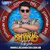 BAIXAR – DJ Ivis e Seresta de Luxo – Summer Hits – Verão 2016