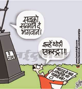 justice Katju Kartoon, mahatma gandhi, gandhijee cartoon, cartoons on politics, indian political cartoon