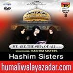 http://www.humaliwalayazadar.com/2014/02/hashim-sisters-nohay-2015.html