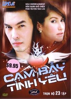 Poster phim Cạm Bẫy Tình Yêu, Poster movie Borisut Bumbut Kaen 2009