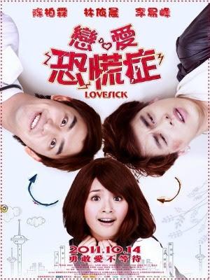 T�nh Y�u Y?u ?u?i - Love Sick