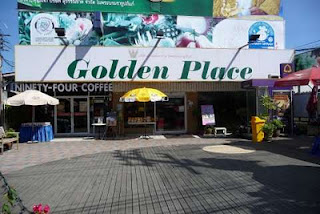 กินเหล้า golden place