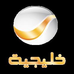 Rotana Khalijia live شاهد البث المباشر قناة روتانا الخليجية
