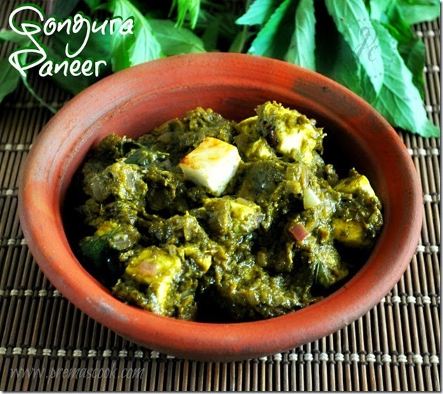EASY PANEER RECIPES