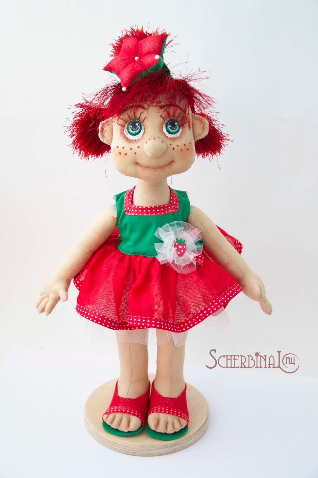 игровая текстильная кукла своими руками, кукла карамелька, кукла земляничка