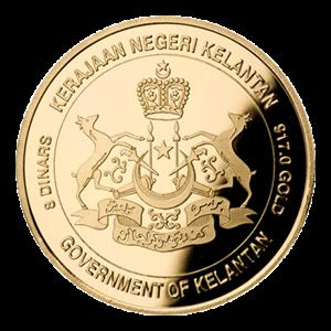 Pilih Dinar atau Emas Batangan ?