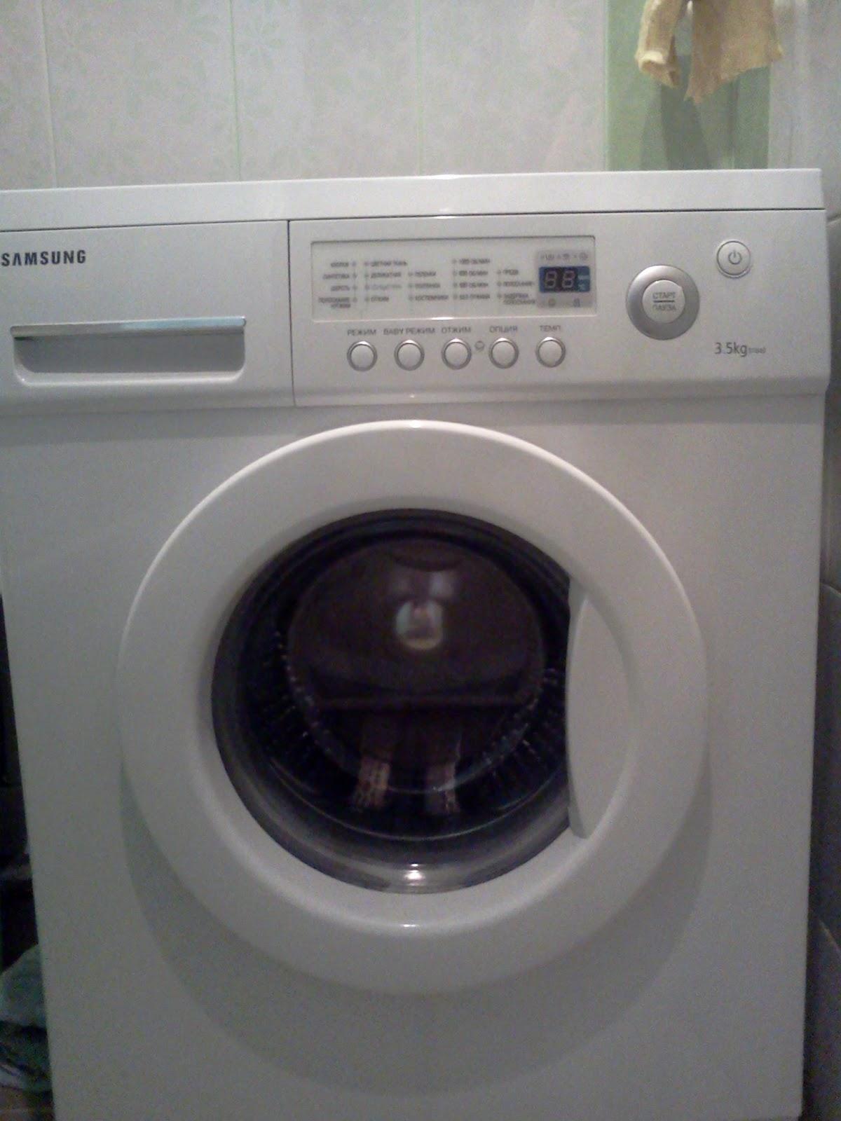 Ремонт стиральной машины самсунг s1043