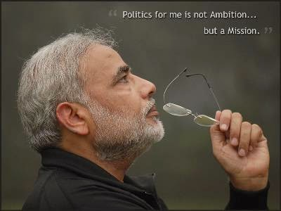 Narendra Modi Politics photo for election 2014