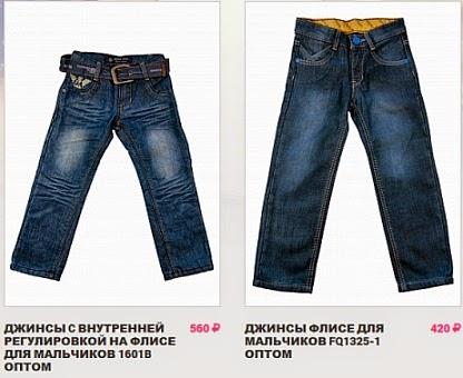 джинси в камнях сваровски
