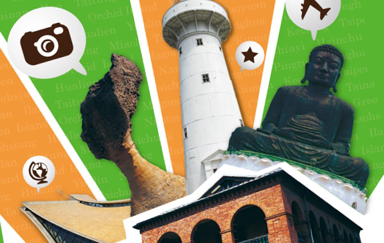 五南圖書出版有限公司 - 觀光資源版型 & 解說教育封面 by MUMULab.com