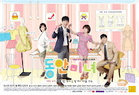 Sinopsis Baby Faced Beauty Episode 1-20 Episode Terakhir