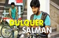 Dulquer Salmaan Galatta Exclusive Interview on OK Kanmani