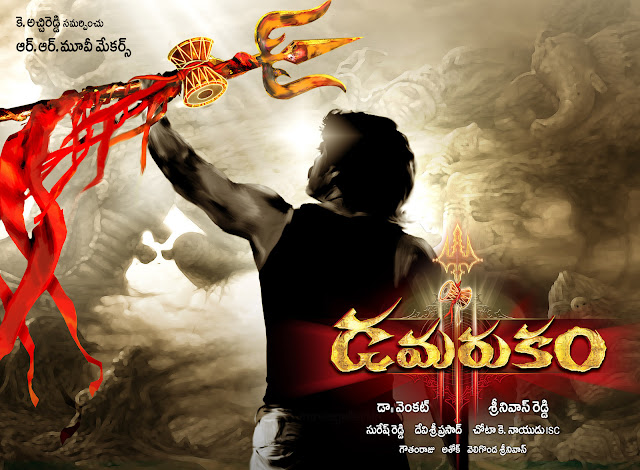 Damarukam (2012) Mp3 Songs