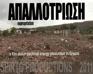 https://vimeo.com/42448517