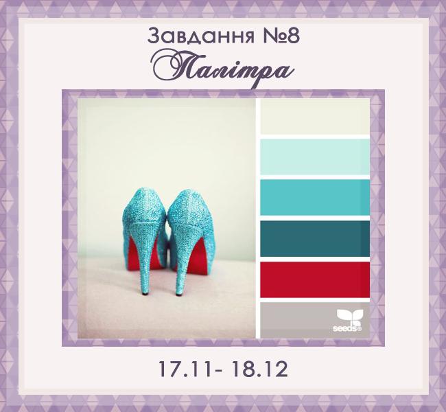http://venzelyk.blogspot.com/2014/11/8.html