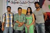 Mellaga Tattindi Manasu Talupu trailer launch-thumbnail-16