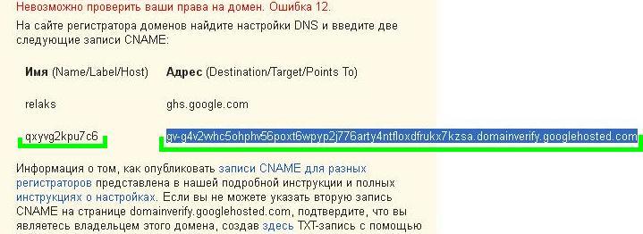 Заказать доменное имя второго уровня для своего блога