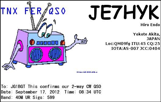 JE7HYK