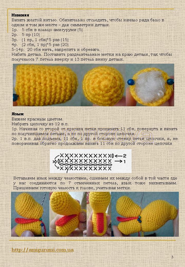 Вязание из желтых ниток
