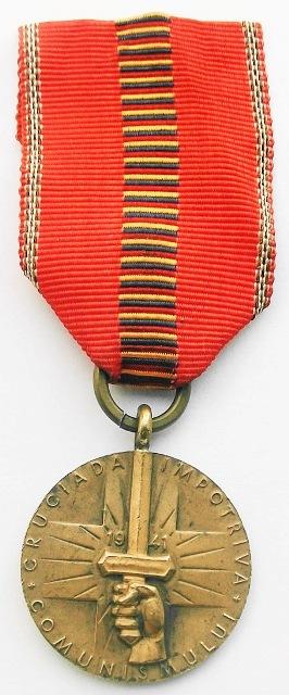 Medalla de la cruzada contra el Bolchevismo.