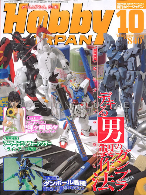 Hobby Japan Magazine October 2011