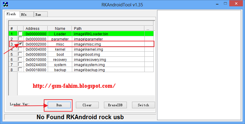RockChip Android Hang problem ,pattern ,paswword problem solved without adb