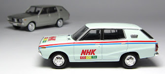 The Best of Asian Diecast