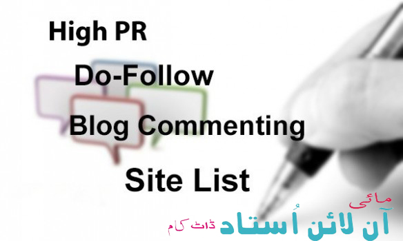 Best Free High PR Dofollow Blog Commenting Sites list of 2015