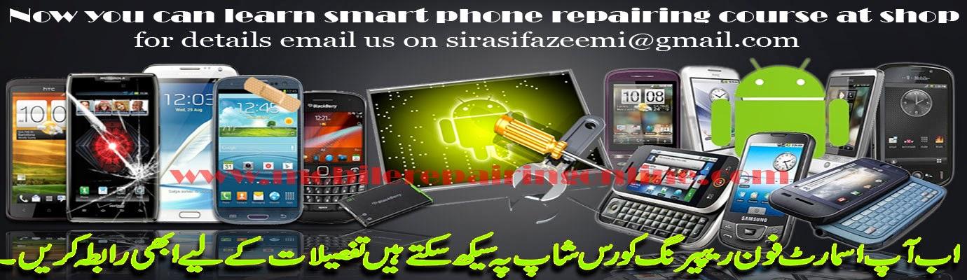 MobileRepairingOnline