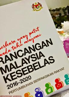 RMK-11 (2016-2020) Pertumbuhan Berpaksikan Rakyat