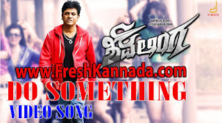 Shivalinga Do Something Full Video Song Download