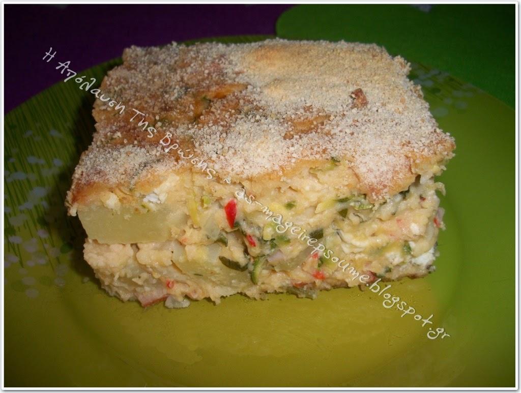 Πίτα με τυριά και λαχανικά χωρίς φύλλα