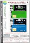 """PUBLICIDAD: CD ROM """"GUÍA DOCENTE 20/12"""" TOMO I - II"""