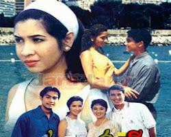 [ Movies ] Khsach Poar Plerng - Khmer Movies, Thai - Khmer, Series Movies