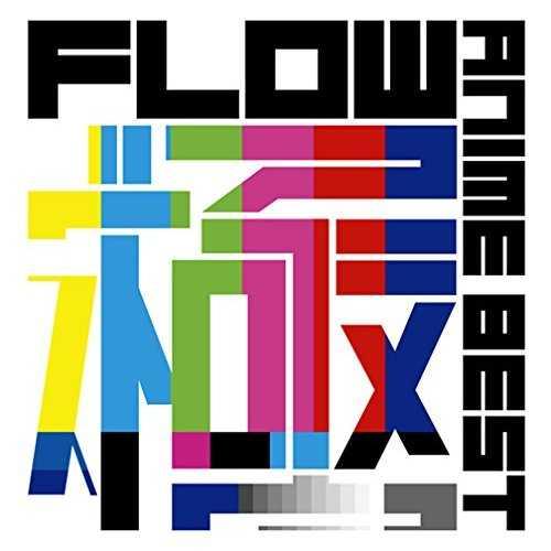 [MUSIC] FLOW – FLOW ANIME BEST 極 (2015.02.25/MP3/RAR)